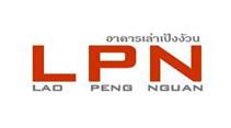 lpn เล้าเป้งง้วน