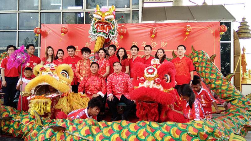 BLOG_Chinese_New_Year_1